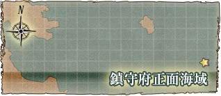 【艦これアーケード】 1-1 鎮守府正面海域 攻略/周回