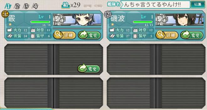 fleet1-1
