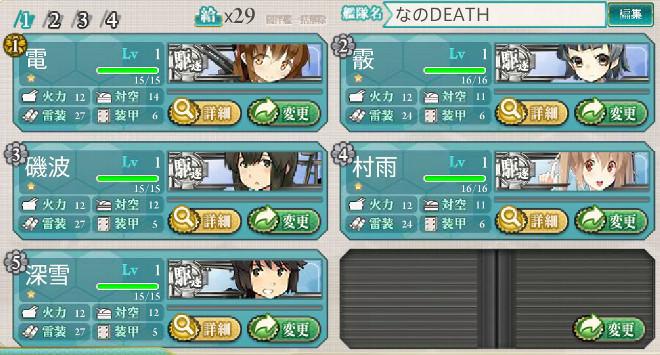 fleet_1-2