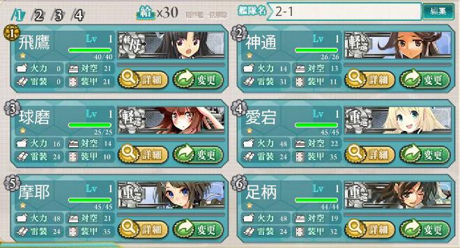 fleet_2-1