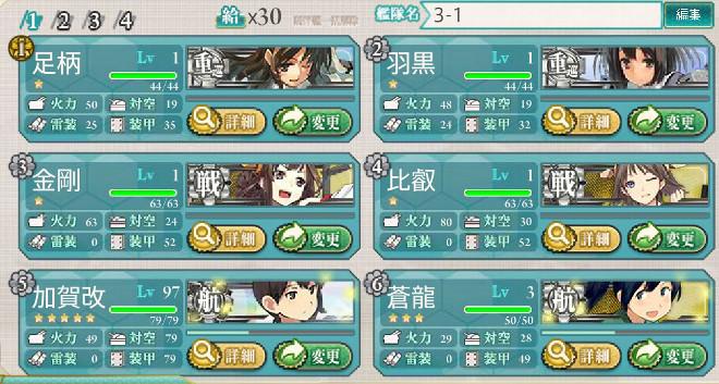 fleet_3-1