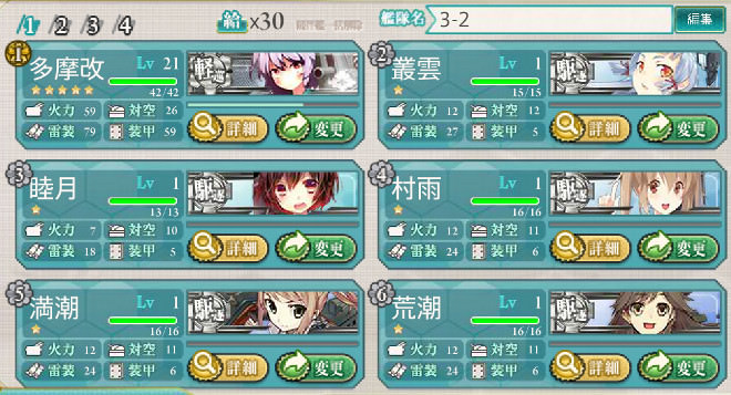 fleet_3-2