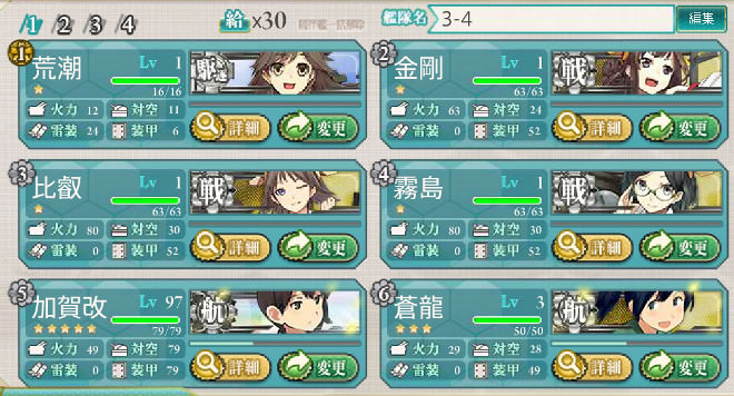 fleet_3-4