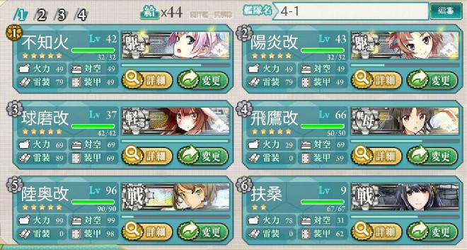 fleet4-1