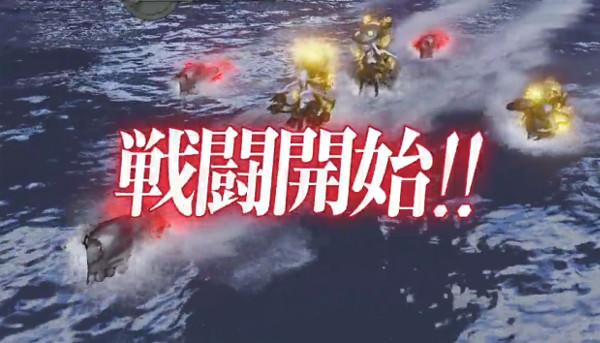 【艦これアーケード】 5-1 南方海域進出作戦 攻略