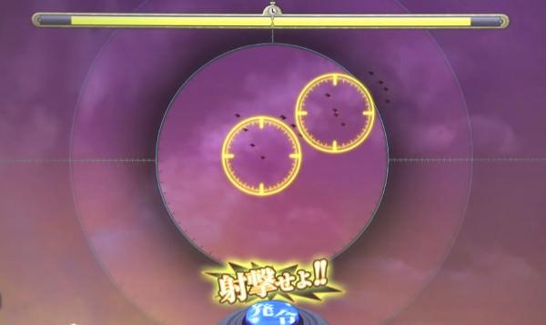 【艦これアーケード】対空カットイン射撃