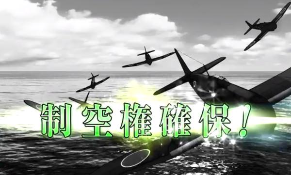 【艦これアーケード】制空値について