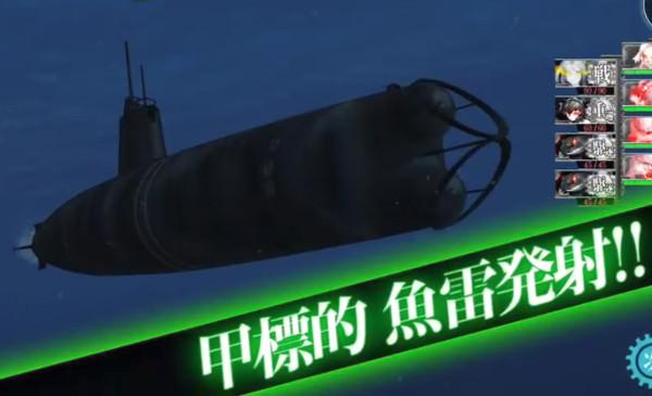 【艦これアーケード】甲標的の仕様と使い方